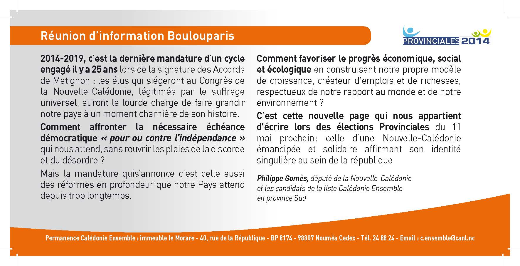 Invitation Reunion Boulouparis_Page_2
